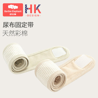 Cotton diapers fixed with adjustable cotton diapers newborn baby diapers diapers buckle strap