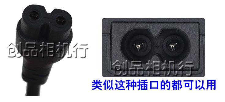 Кабель для передачи данных с фотокамеры Канон еос 60д полиэфир 70d 80d 6д камер 5d2 5d3 5d4 5drs камера, Оригинальное зарядное устройство шнур питания