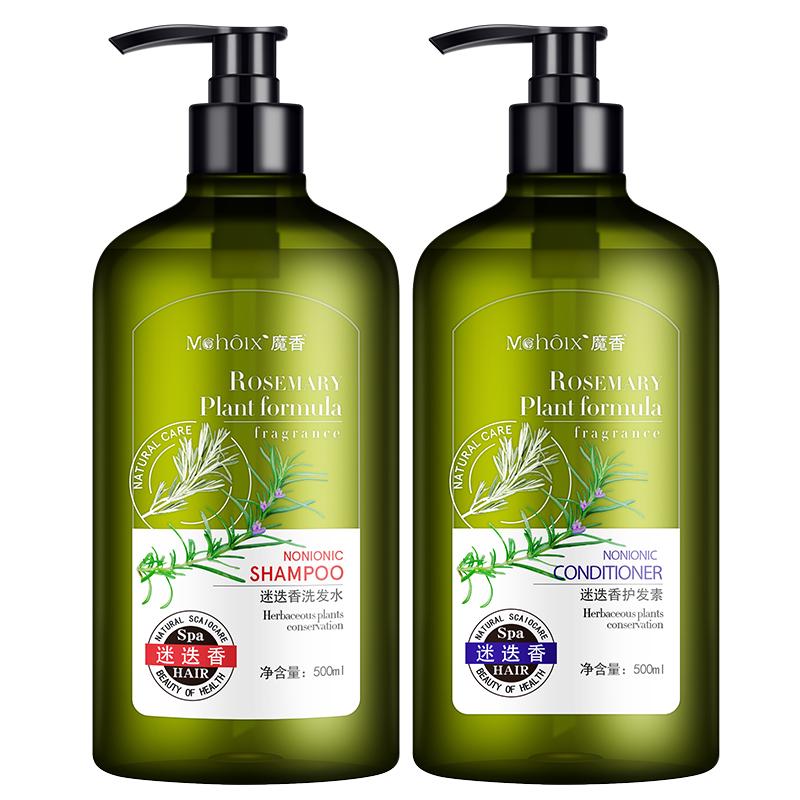 迷迭香洗发水除螨虫洗头膏女露去螨虫控油去屑止痒正品持久清香型