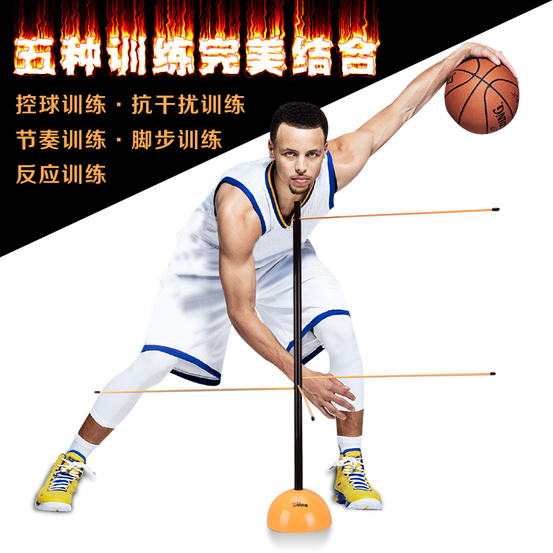 Usd 21 54 Dai Spent Butterfly Training Pole Basketball Equipment