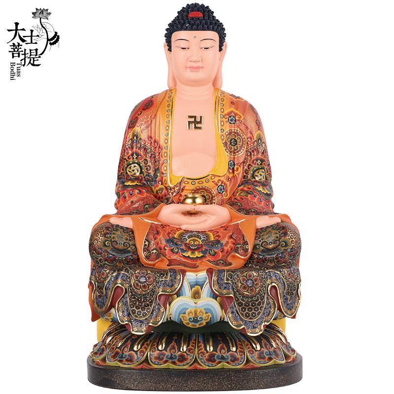 台湾佛像纯铜三宝佛佛像释迦牟尼佛摆件佛阿弥陀药师如来佛祖彩绘