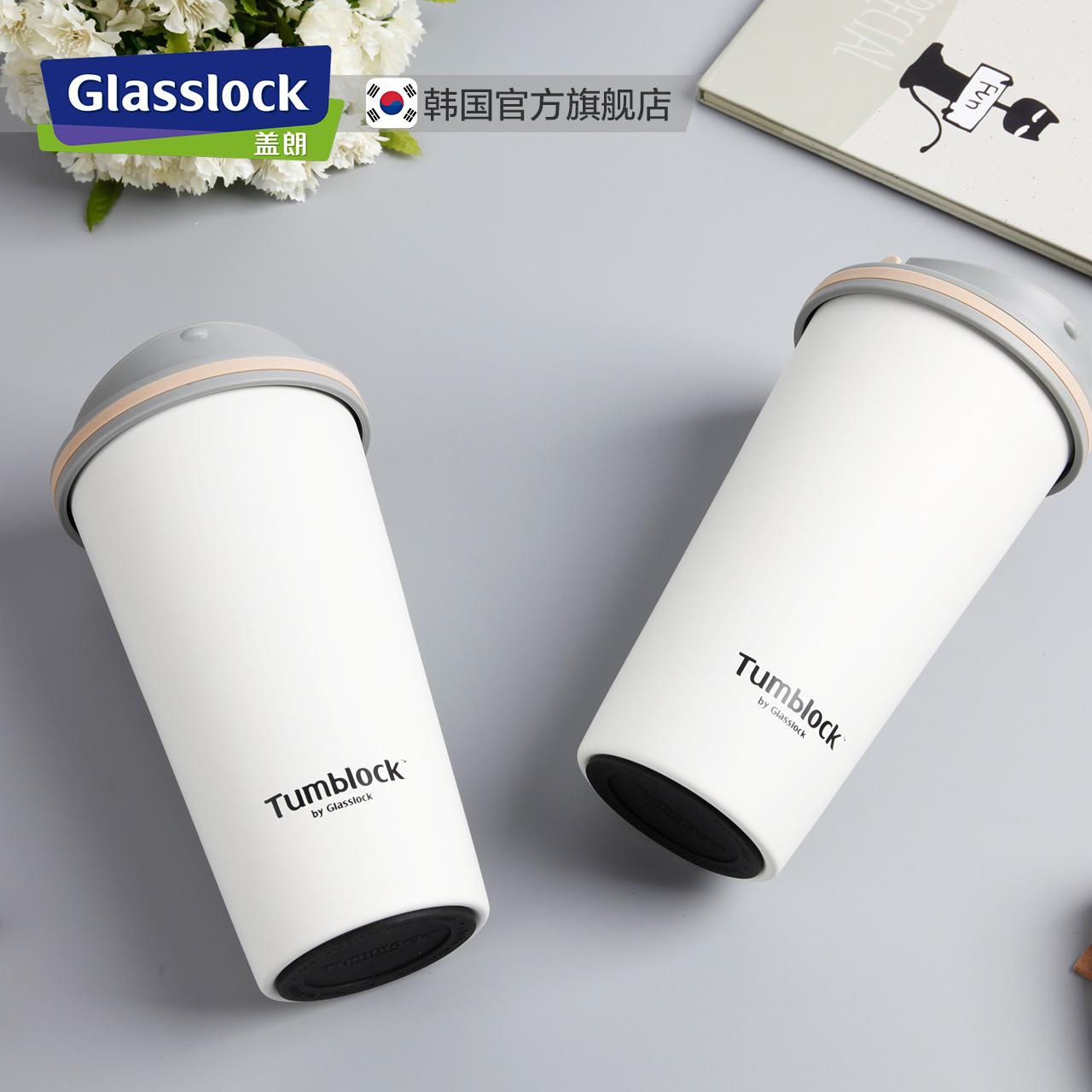 Glasslock 三光云彩 撞色不锈钢真空保温咖啡杯 550ml
