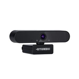 網絡教學淘寶直播全1080P高清美顏USB電腦攝像頭帶麥克風臺式筆記本直播面試復試上課學習會議視頻聊天合立