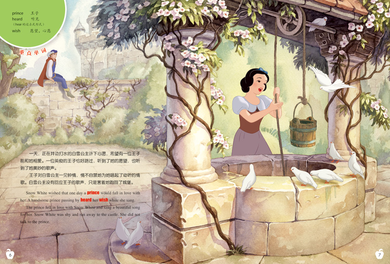 Snow White Story Book, Disney Snow White and Seven Dwarfs Story Book,  Painting Book, Princess Bilingual Movie Story, English Painting Book,  Disney