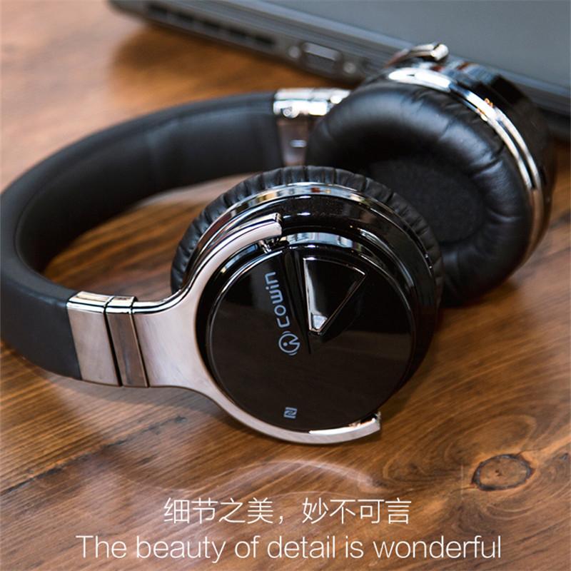 魅动 E7主动降噪蓝牙耳机重低音手机隔音消噪无线运动头戴式耳麦