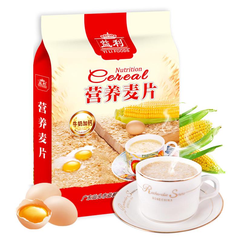 益利加钙牛奶麦片营养早餐即食冲饮坚果水果