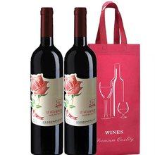 【2瓶装】铭威甜红葡萄酒