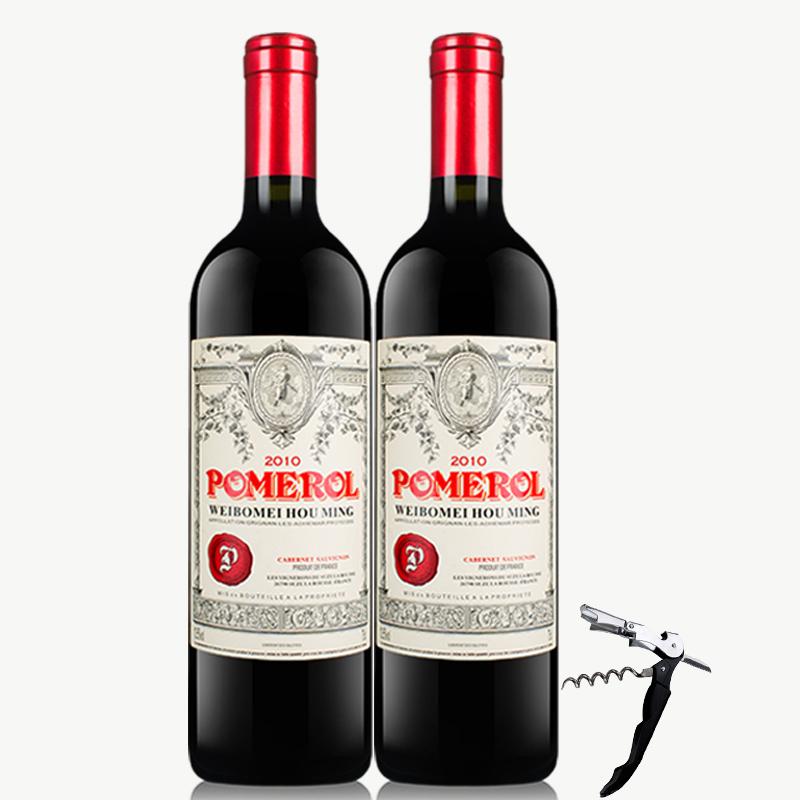 铭威正品进口红酒法国AOC赤霞珠干红葡萄酒双支750ml*2特价
