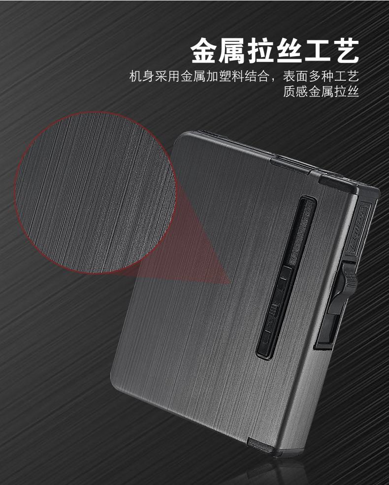 装烟盒支带打火机一体创意防风个性自动弹烟可携式烟盒定製刻字详细照片