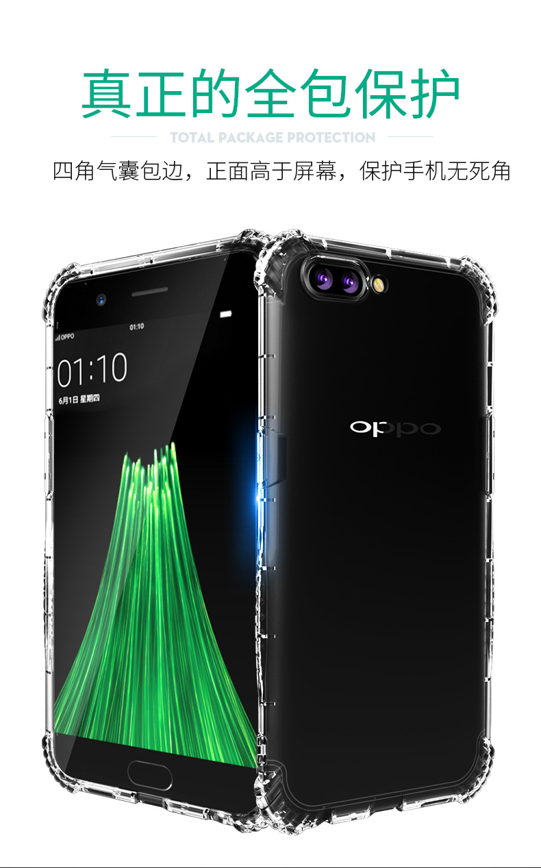 Oppo R11 R11 R9s R9s R9 R9 Silic End 8 25 2019 10 41 Am