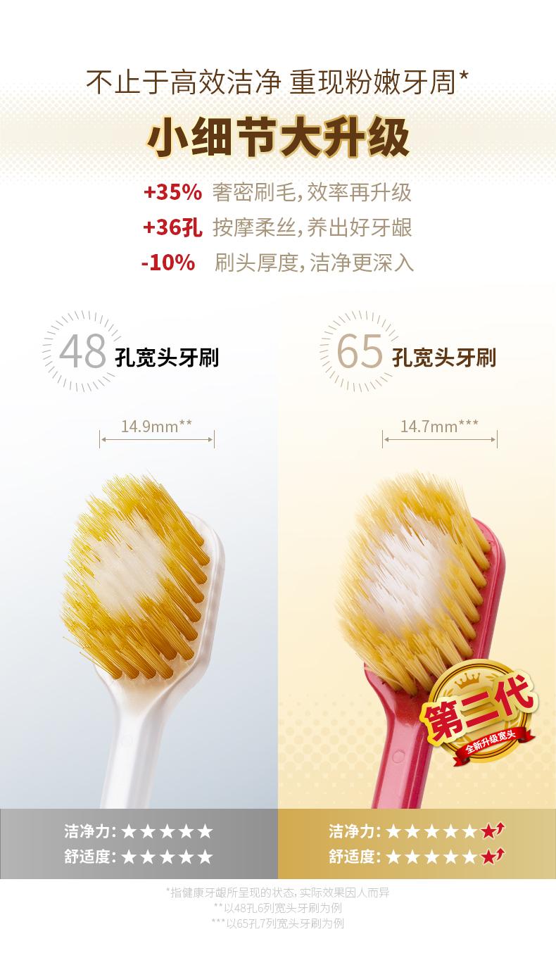 日本进口 EBISU 第2代升级款 65孔8列组合牙刷 三层植毛 4只 图3