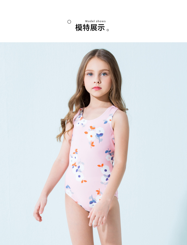 Annil girls' one-piece swimsuit suit, new girls' swimsuit in summer 2020