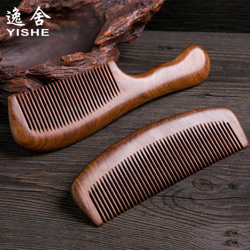 天然檀香静电梳脱发桃木木头梳子专用檀木正品防长发男女送礼按摩