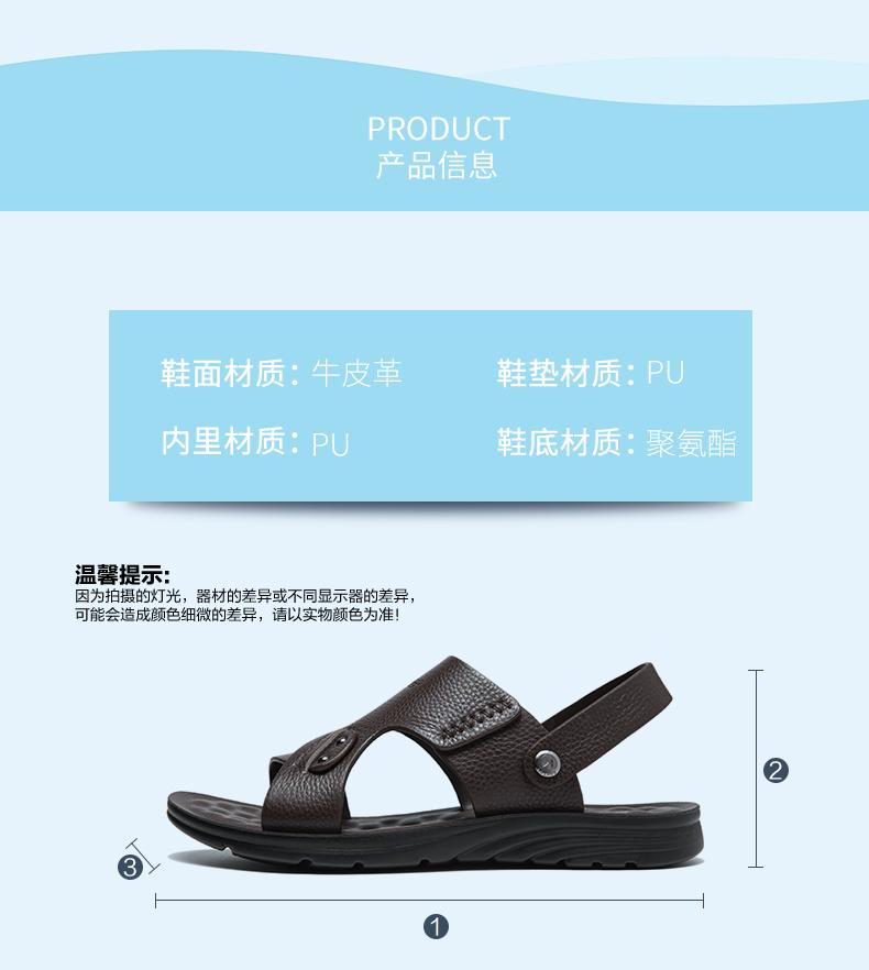 奥康 男士夏季凉鞋 头层牛皮鞋面 图6