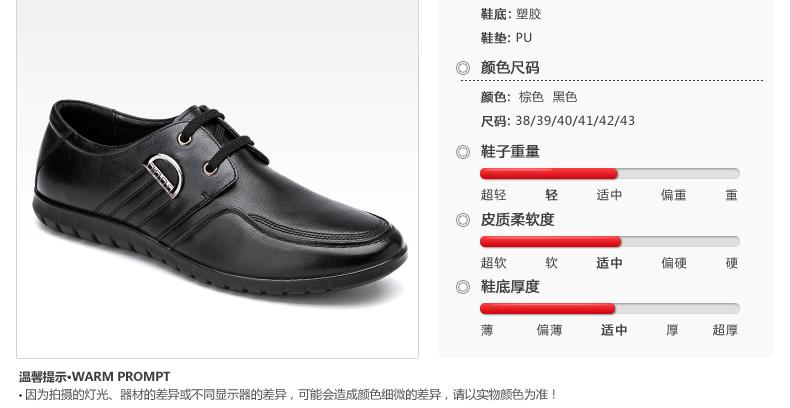 奥康皮鞋新款男士商务休闲皮鞋圆头轻质耐磨时尚舒适男单鞋高清展示图 16