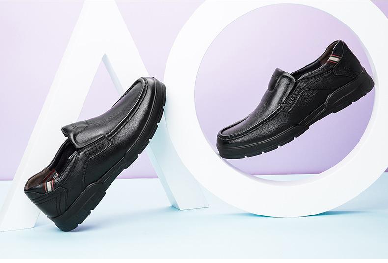 奥康男鞋皮鞋男士新款商务休闲皮鞋舒适套脚真皮日常休闲鞋高清展示图 20