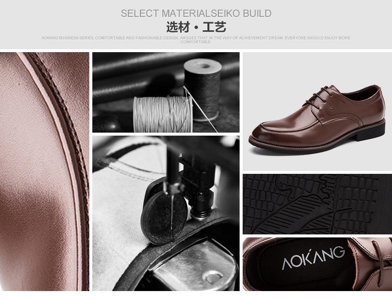 奥康皮鞋 新款英伦风男士商务正装皮鞋圆头德比鞋真皮流行男鞋高清展示图 9