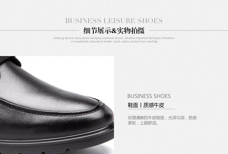 奥康皮鞋男士商务休闲皮鞋真皮软面皮舒适耐磨低帮皮鞋高清展示图 26