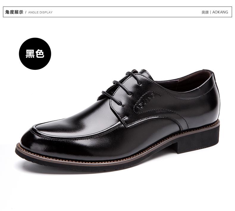 奥康皮鞋 新款英伦风男士商务正装皮鞋圆头德比鞋真皮流行男鞋高清展示图 16