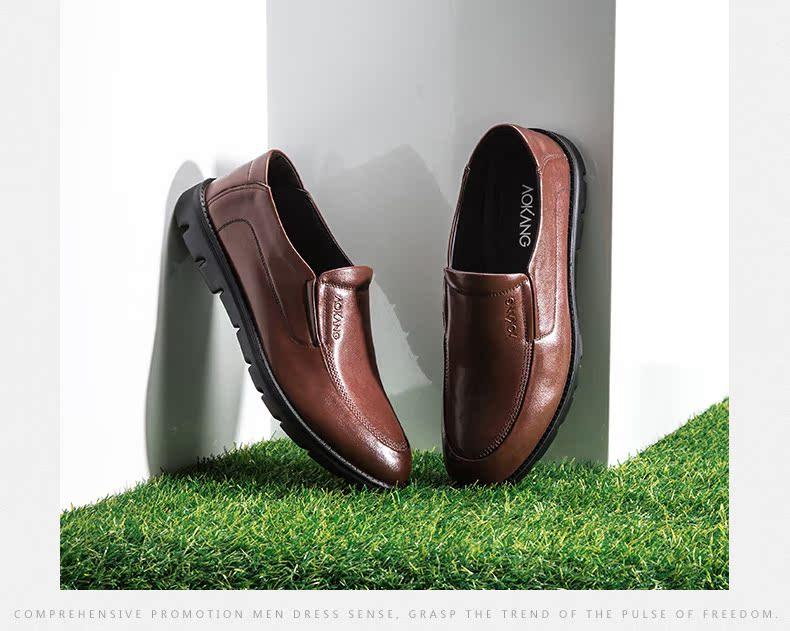 奥康皮鞋新款真皮防臭舒适商务休闲皮鞋子耐磨套脚简易爸爸鞋高清展示图 13