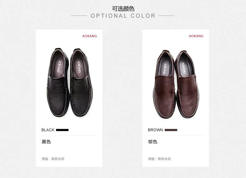 奥康皮鞋新款商务轻便耐磨简约男鞋高清展示图 5