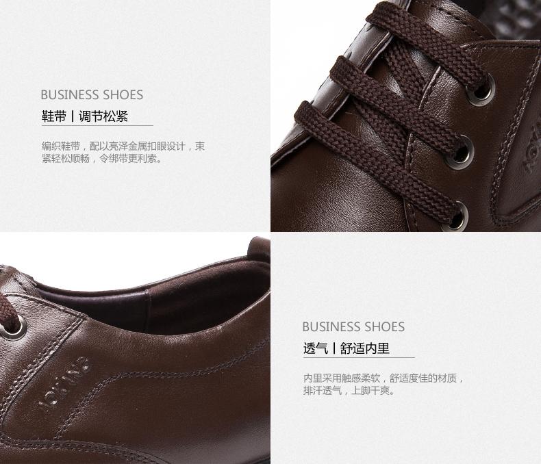 奥康男鞋圆头平跟纯色系带车缝线男士商务休闲鞋高清展示图 26