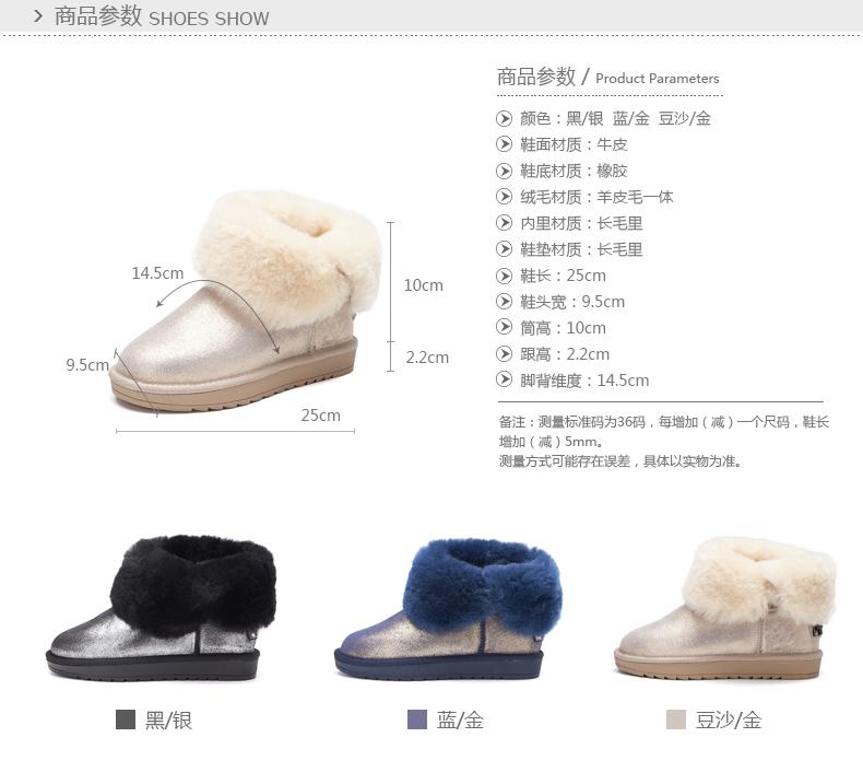 奥康女鞋 冬季新品厚底长绒毛保暖舒适 羊皮毛一体两穿短筒雪地靴高清展示图 3