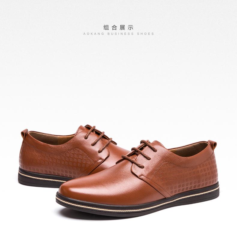 奥康男鞋2016春夏新款英伦格子潮流百搭休闲皮鞋高清展示图 23