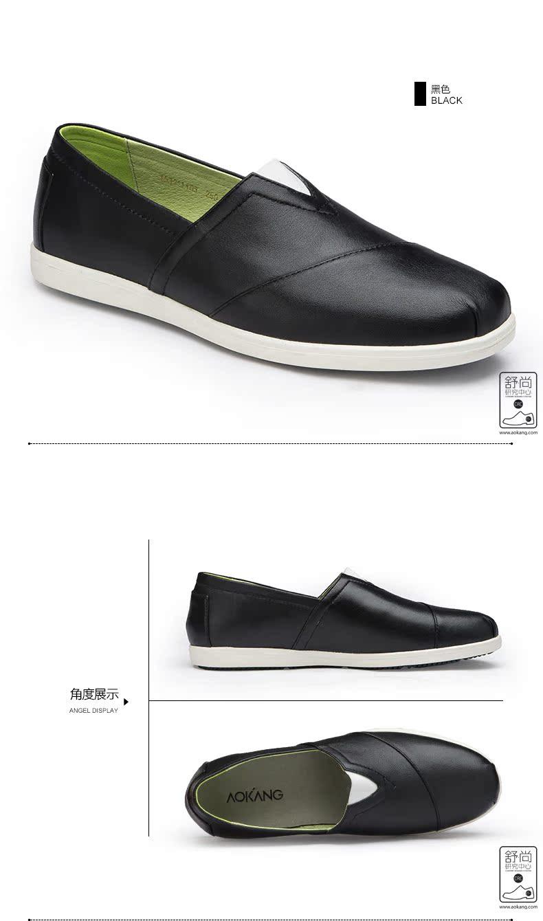 奥康男鞋新款真皮韩版舒适休闲鞋套脚皮鞋青年板鞋小白鞋高清展示图 17