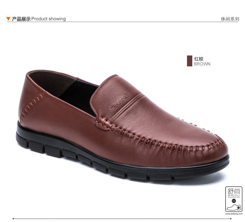 奥康皮鞋男士日常休闲皮鞋真皮套脚低帮软面皮圆头舒适男单鞋高清展示图 30