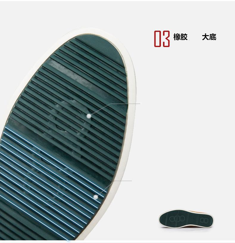 奥康男鞋新款真皮韩版舒适休闲鞋套脚皮鞋青年板鞋小白鞋高清展示图 8