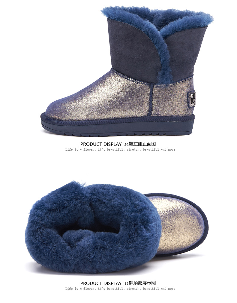 奥康女鞋 冬季新品厚底长绒毛保暖舒适 羊皮毛一体两穿短筒雪地靴高清展示图 11