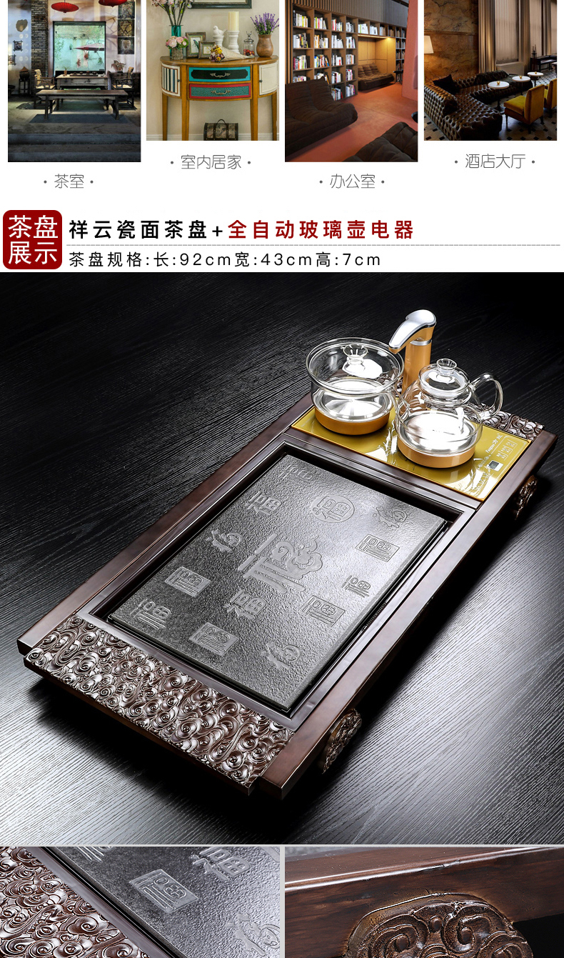 In building a complete set of solid wood tea tray automatic kung fu tea set household water induction cooker tea sea