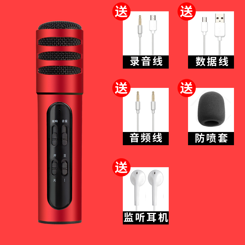 CHINA RED #[SEND AUDIO CABLE + EARPHONE + BLOWOUT COTTON]