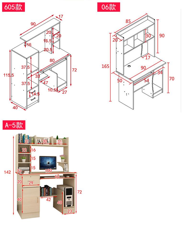 板式桌详尺寸改.jpg