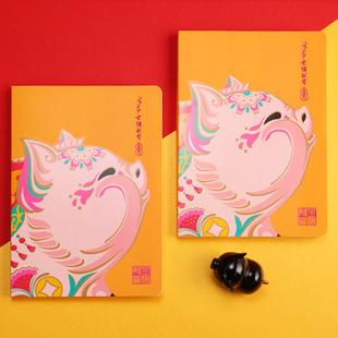2019猪年富足创意记事本新年礼品