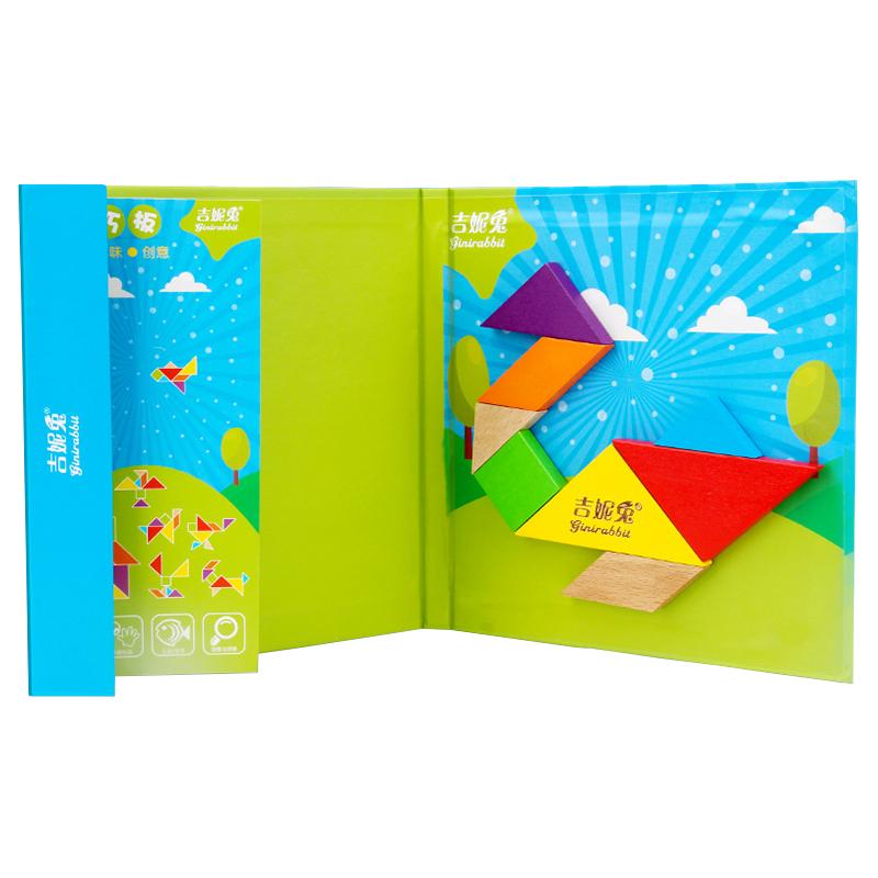 吉妮兔磁性七巧板教具小学生用益智玩具智力拼图一年级幼儿园磁力