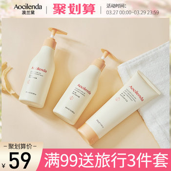 Australia Lauder personal care products for pregnant women dedicated shower gel shampoo conditioner shampoo Parure pregnant women