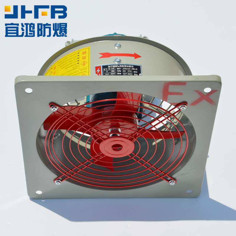Yihong FAG-300 explosion-proof exhaust fan 220V380V pure copper