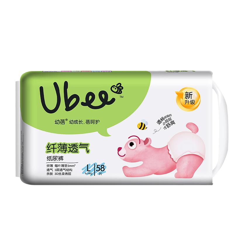 【幼蓓】婴儿纤薄纸尿裤通用L58片