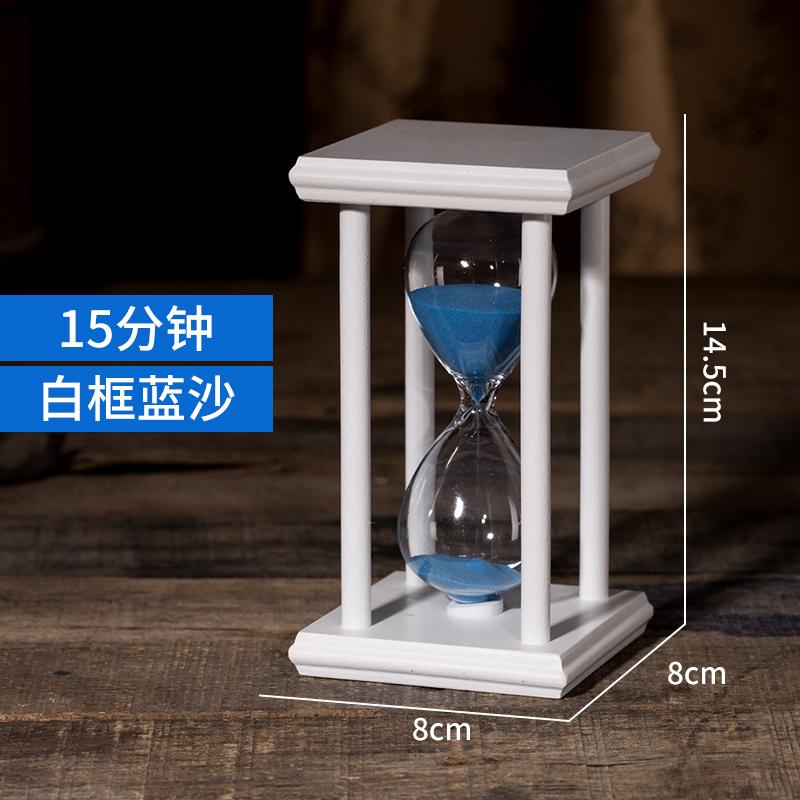 Цвет: 15-белый квадрат синий песок