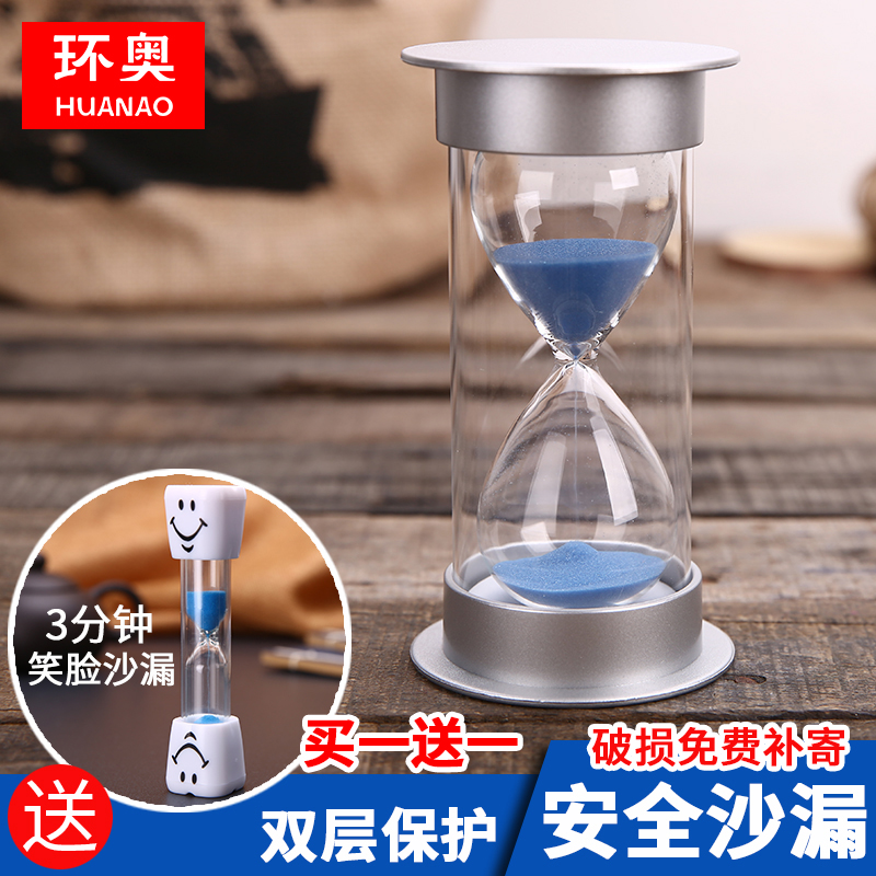 Hourglass timer child drop Time 30 minutes creative gift personality simple modern home decoration ornaments