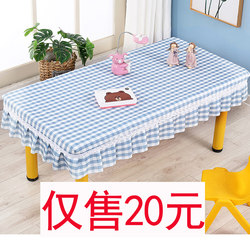 Kindergarten table cloth table cover fabric custom rectangular table cover waterproof non-slip table cloth cover student desk cloth