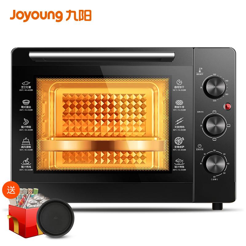 九阳 家用多功能全自动电烤箱32L