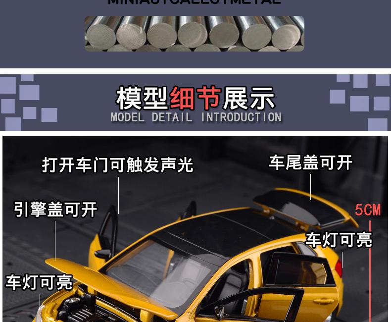 Xe mô hình tĩnh Volkswagen Polo tỉ lệ 1:32 - ảnh 3