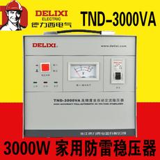 Импульсный источник питания Delixi 3000w 3000w