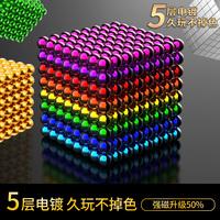 Buck ball 1000 дешевый магнитный стержень магнит волшебный шарик железа восемь грамм мяч детские Игрушки 10000000