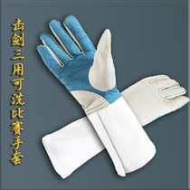 Fencing gloves can be washed to match flowers Perong with glove hands