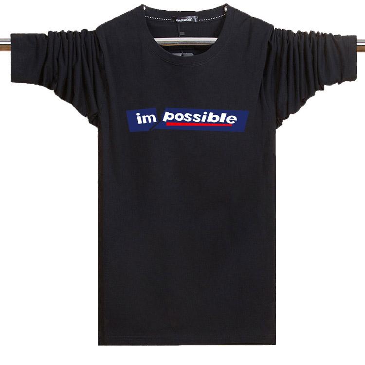 Đặc biệt hàng ngày mùa hè cotton thể thao dài tay t-shirt chất béo brother nam lỏng chất béo mùa thu quần áo cộng với phân bón XL triều áo thun trơn