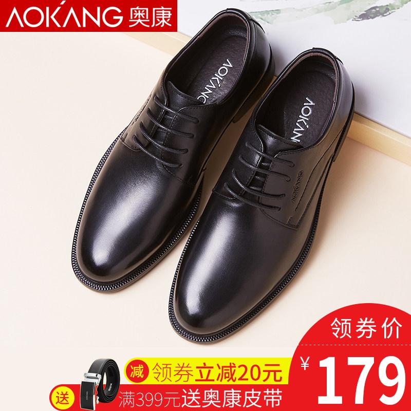奥康皮鞋正装真皮v皮鞋皮鞋内增高男鞋男韩版商务增高男士英伦软底
